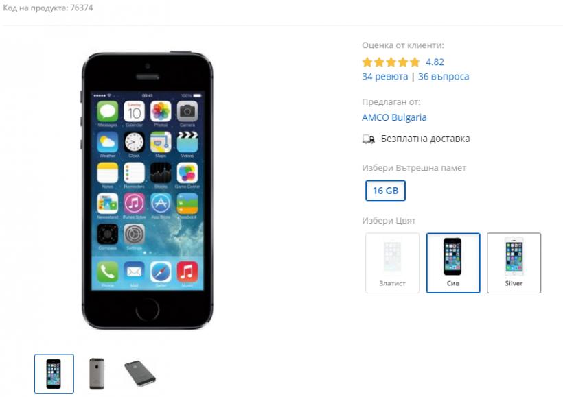 iphone-16gb