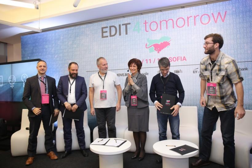 България-инициатор за създаване на единна мрежа на дигитални общности на Балканите