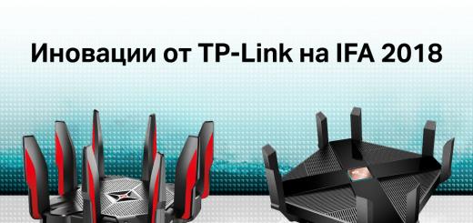 TP-LINK ПОКАЗА РУТЕРИ ОТ НОВАТА СЕРИЯ 802.11AX ARCHER AX6000 И ARCHER AX11000