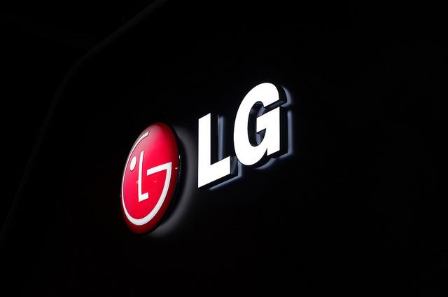 Изтече снимка на умната гривна на LG