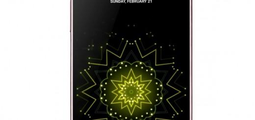 LG G5 вече и в розово в магазините на Мтел