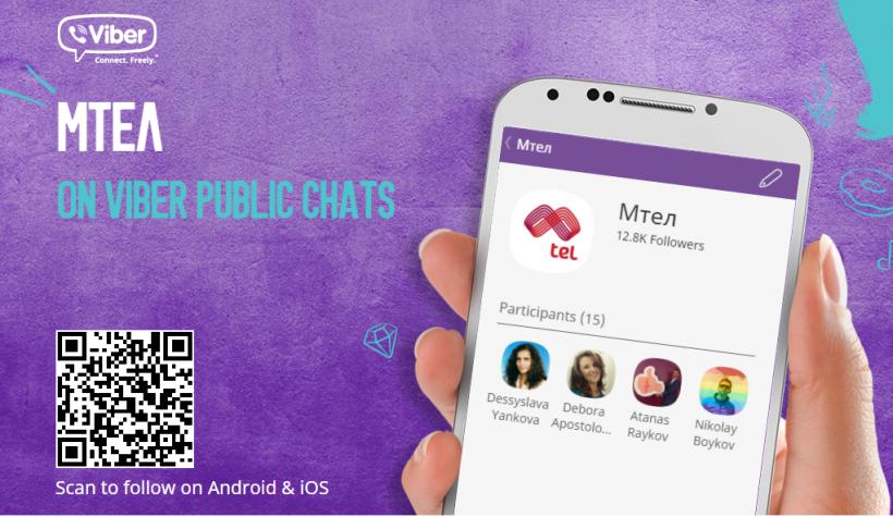 Мтел стана първият български телеком със собствен Viber чат канал