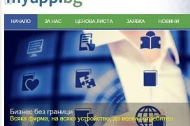 Българско приложение свързва бизнеса и потребителите на мобилни устройства