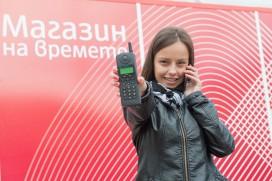 """Мтел припомня началото на мобилните комуникации с """"Магазин на времето"""""""