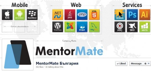 MentorMate2
