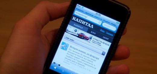 Мобилните устройства в българския интернет