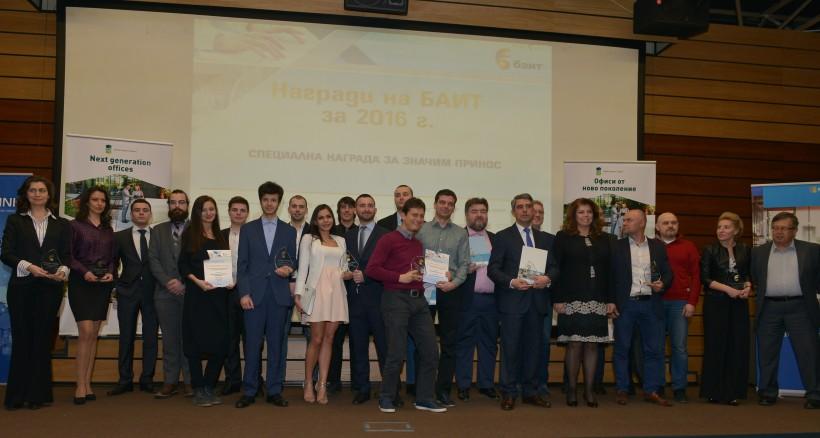 Nagradi na BAIT 2016 obshta snimka pobediteli