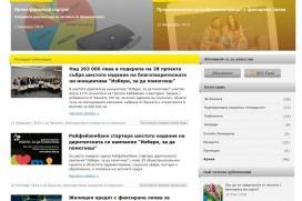 Райфайзенбанк с нов обновен корпоративен блог