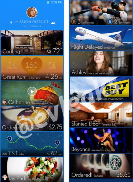New-Samsung-UI