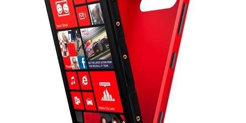 Nokia и 3D печат на Lumia 820 вкъщи