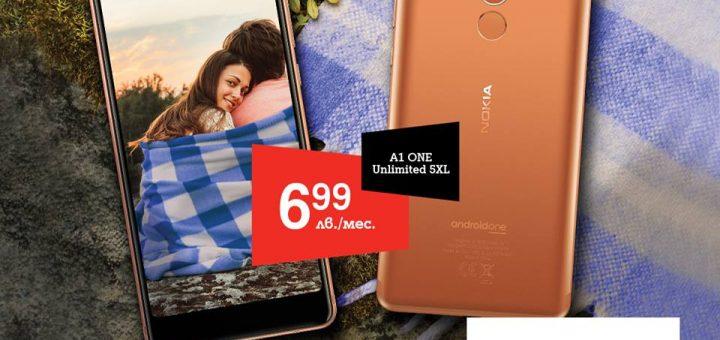 А1 предлага смартфоните Nokia 5.1 и Nokia 3.1