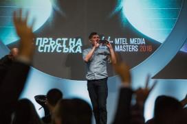 Над 200 души събра церемонията Mtel Media Masters 2016