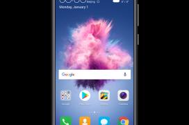 Huawei пусна P smart на българския пазар