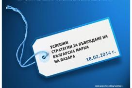 PB_Seminar1802