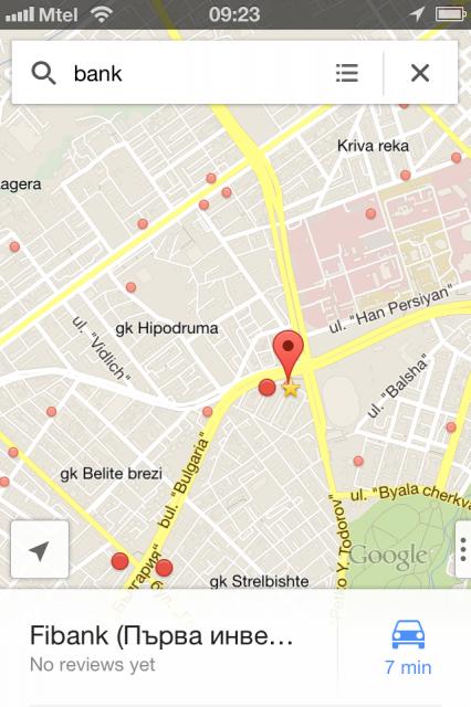 В комбинация с информацията от Google+ Local, включително работното време, ревютата на потребители, качените снимки и пр., Google Maps си е чудесен инструмент за търсене на кафенета, ресторанти, банкомати, бензиностанции и какво ли още не.