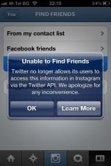 Защо вече не можем да използваме Twitter, за да намерим приятели в Instagram?