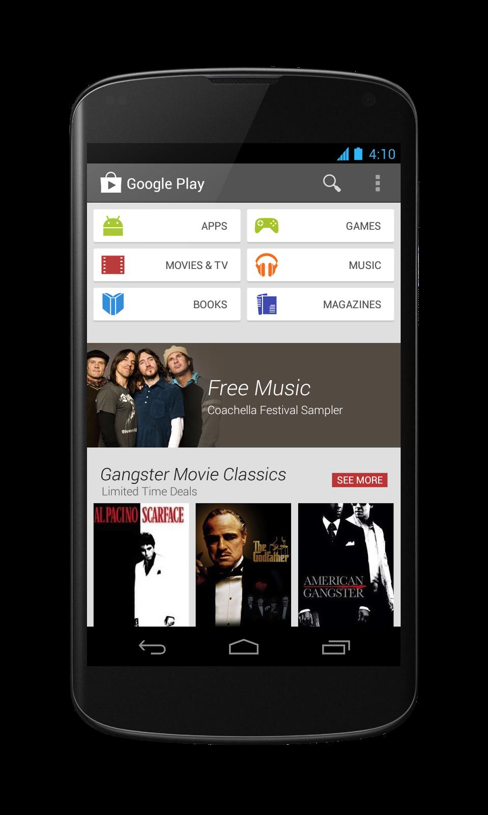 Пуснаха Google Play Store версия 4.0