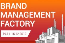 Ето кой спечели участие във Фабриката за управление на брандове