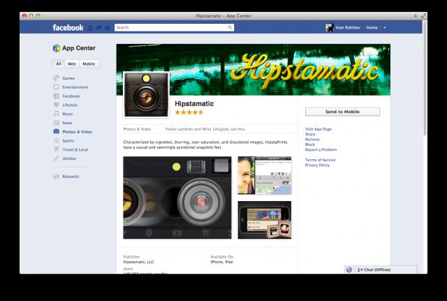 Цялата идея на App Center гравитира около желанието на Facebook да популяризира още повече мобилното потребление.