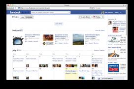 The Social Calendar Dreamers, или как събитията във Facebook заприличаха на календар