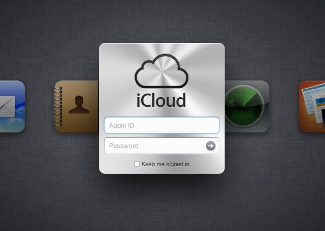 Стийв Возняк и Gizmodo за облачните технологии
