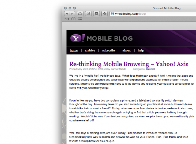 Yahoo! спират блога си за мобилни продукти