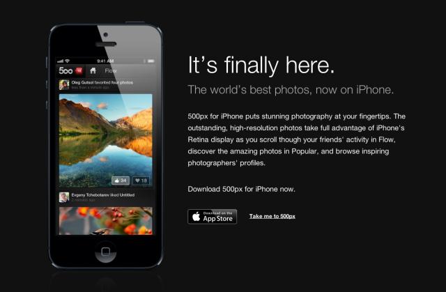 Страхотното приложение на 500px вече и за iPhone