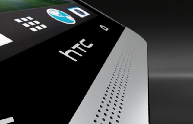Изтекоха спецификациите на HTC One 2 (M8)