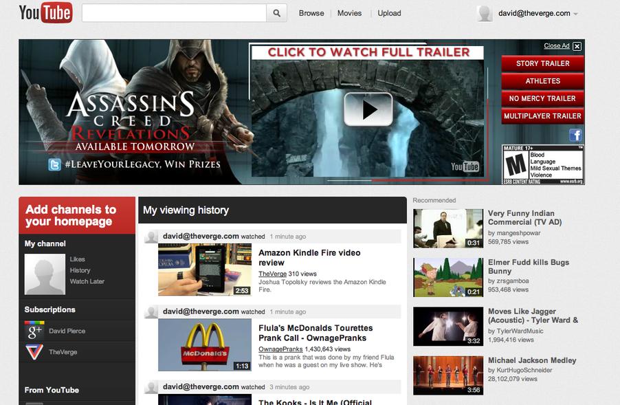 Как да активираме новият дизайн на YouTube сега