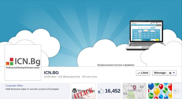 Горещо от БГ хостинг пазара: ICN.bg придоби Hostsean.bg