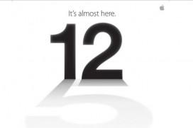 24 часа до пускането на Iphone 5