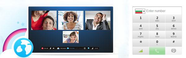 Skype с нова предплатена услуга във Великобритания