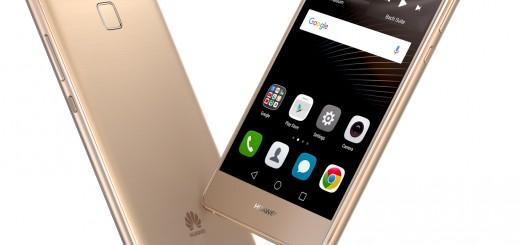 Мтел ще предлага Huawei P9 Lite в златист цвят