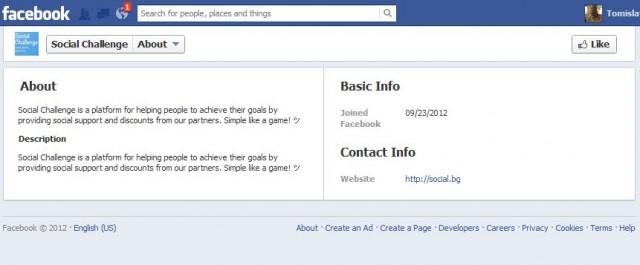 Страницата на Social във Facebook