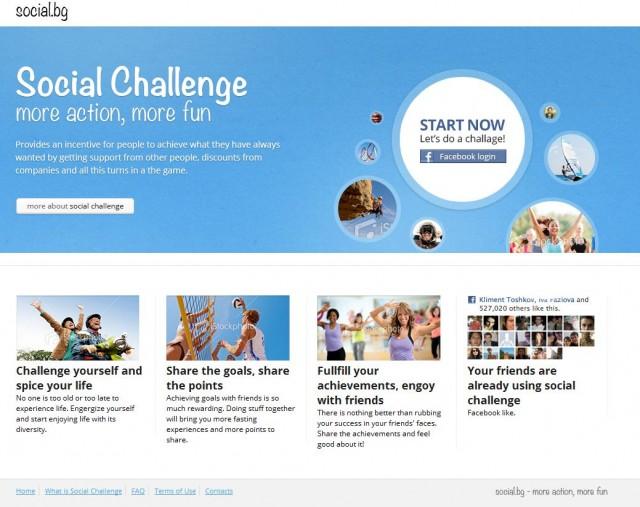 Сайтът на Social