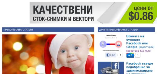 SocialEvo - начална страница