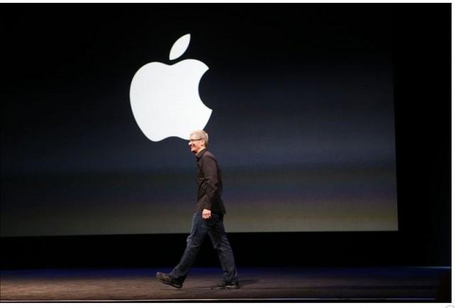 Официалното събитие на Apple
