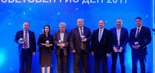 МВР, Изпълнителна агенция по околна среда и ДП Пристанищна инфраструктура с награди за постижение в сферата на ГИС
