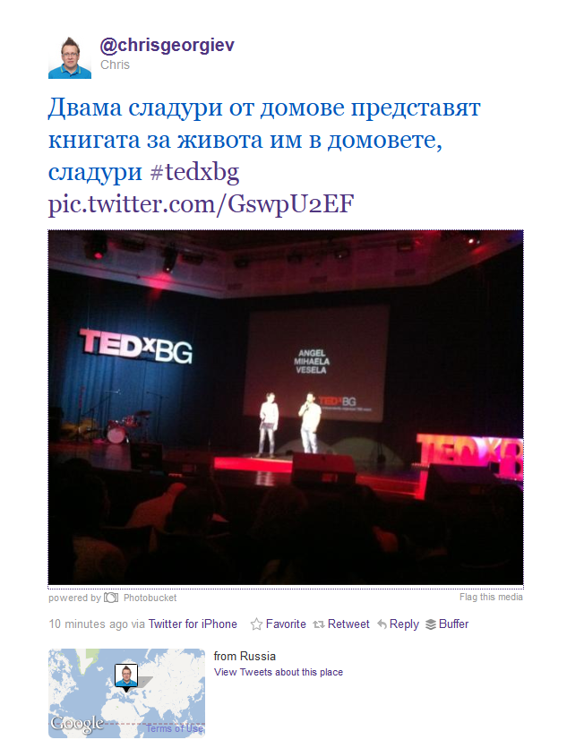 снимки от Twitter Chris Georgiev