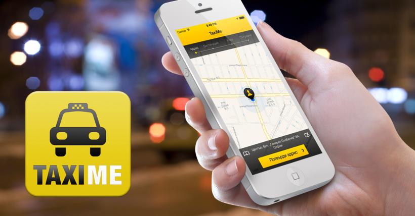 TaxiMe - подбрани таксита на нормални тарифи