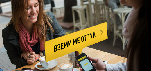 Активните в онлайн среда българи предпочитат услугите на TaxiMe