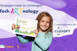 Курс по Дигитални изкуства за деца през март