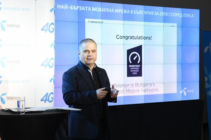 """Теленор грабна наградата на Ookla за """"Най-бърза мобилна мрежа в България"""" за 2016 г."""