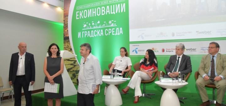 Теленор подкрепя ежегодното издание на Зелен форум