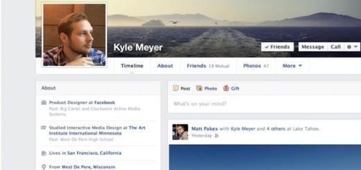 Горещо: Facebook отново променя Timeline