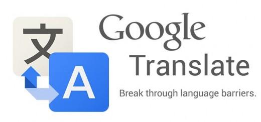 Google Translate за Android вече превежда и офлайн