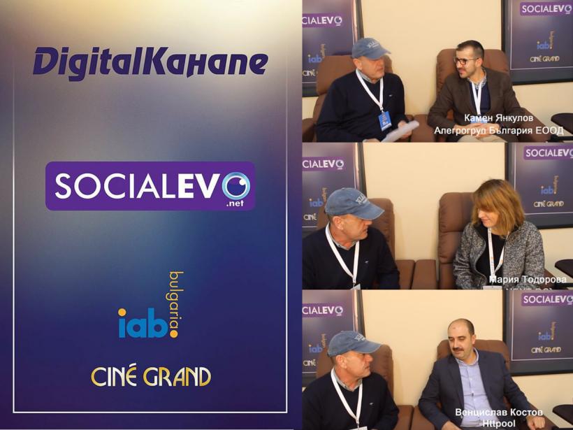 Камен Янкулов, Мария Тодорова и Венцислав Костов за IAB Mixx Awards 2015
