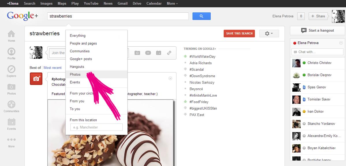 Google+ актуализиран с нов филтър за търсене на снимки