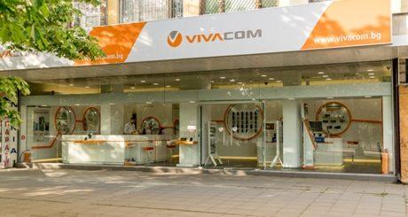 Три нови застраховки предлага VIVACOM на своите клиенти