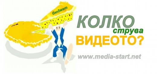 VideoBudget